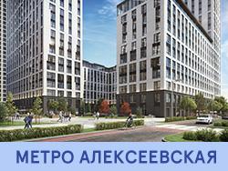 ЖК ILOVE. Бизнес-класс от 8,5 млн руб. ЖК с собственной школой